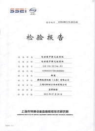 上海ABB动力检验报告