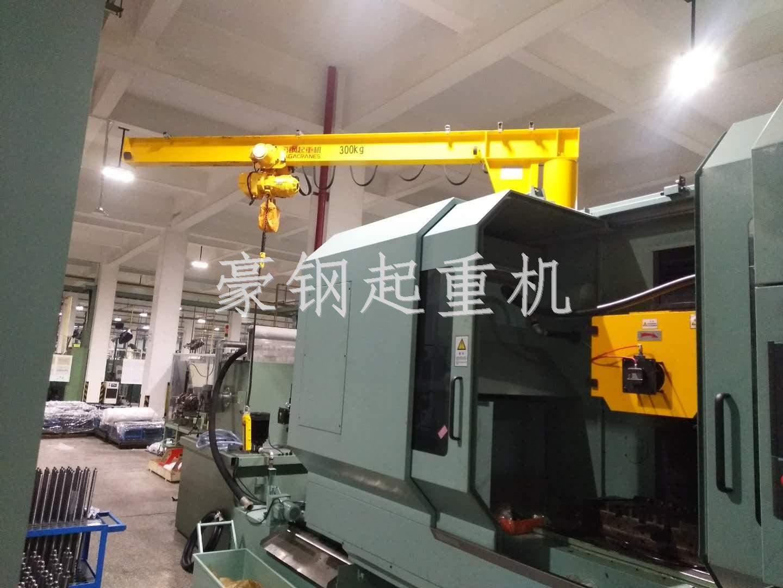 热烈庆祝杭州杭机股份与豪钢悬臂吊首次合作成功