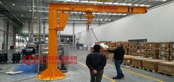 布莱史塔集团1吨悬臂吊调试完成