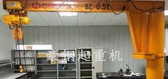 瑞光电气设备向豪钢采购0.5t悬臂吊一台