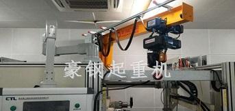 广汽集团订购豪钢250kg悬臂吊调试完成