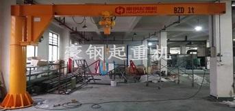 浙江天泉公司定制豪钢1吨旋臂起重机