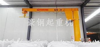 江苏亨通线缆定制豪钢bzd悬臂吊3d起重机
