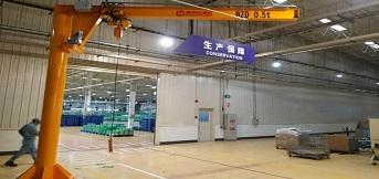 上海电装订购的bzd0.5t柱式旋臂起重机安装完成