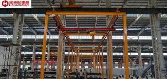 轻型组合式起重机在电力设备厂的应用