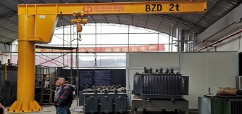 上海中南供电公司定制豪钢BZD电动旋臂起重机
