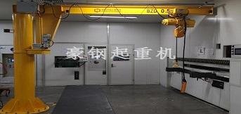 上海鹰峰电子向豪钢定制的0.5t电动旋转悬臂吊起重机