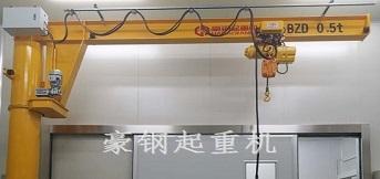 斯大精密(大连)有限公司向豪钢定制三座BZD0.5t旋臂起重机