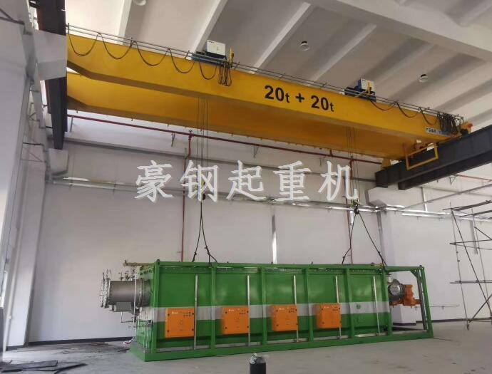 豪钢起重机为法孚低温设备(苏州)有限公司定制双梁变频起重机安装调试完成